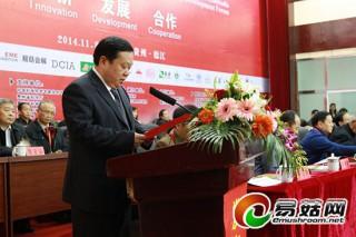 张珍强:德江天麻产业步入规模化、标准化、品牌化发展轨道