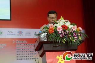李云德:德江已成为贵州省最大天麻生产基地县之一
