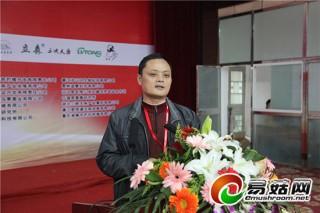 """朱国胜:贵州天麻""""两菌一种""""混乱 种源质量标准体系尚不建全"""