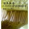 筷子菌种枝条