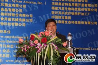 互信包容合作    实现共同发展——-中国香菇文化村在第八届中国蘑菇节的推介演讲稿