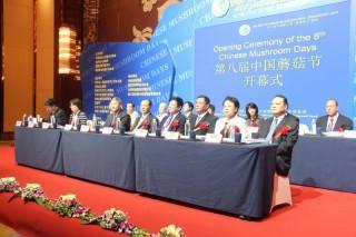 福建日报:第八届中国蘑菇节漳州开幕