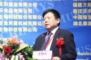 """李玉:漳州给全世界的""""蘑菇人""""搭了一个台 开了一扇窗"""