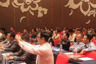 漳州市食用菌产业协会2014年学术年会于11月14日在万达嘉华酒店举行