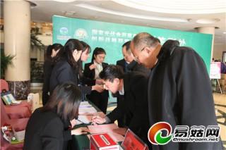 国家光伏食用菌产业技术创新战略联盟成立大会迎来全国百余名嘉宾