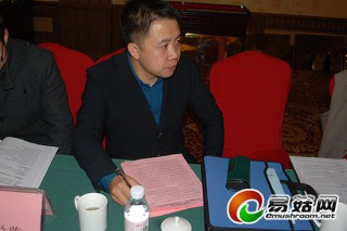 王伟:国家光伏食用菌产业技术创新战略联盟机构设置简洁高效