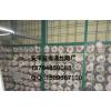 杏鲍菇工厂化网格栽培架 出菇网片福通丝网厂