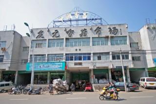 庆元香菇市场正式营业