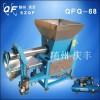 厂家供应 QFQ-68全自动气动多功能装袋机,香菇自动装袋机