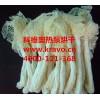 竹荪烘干机  汕头市科维奥竹荪干燥设备