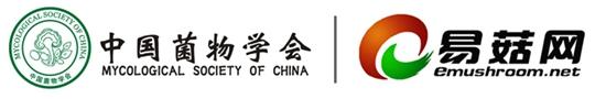 中国菌物学会-易菇网LOGO组合20150421_副本