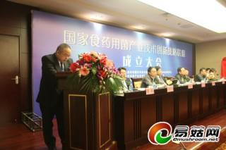 刘自强:2015年食用菌行业有巨变 忽视管理将淘汰