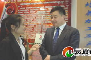 陈惠:食药用菌联盟将推动产业化转化