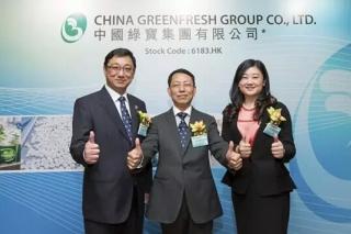 福建綠寶集團招股定價4.71元  18日香港上市
