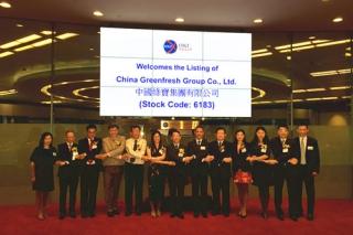 中国绿宝集团有限公司(06183.HK)