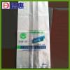 纳米高效防雾保鲜包装袋