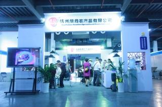 DT1:杭州华丹农产品有限公司 ()