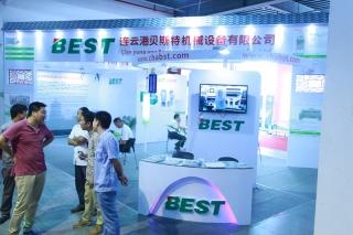 DT2:连云港贝斯特机械设备有限公司 ()