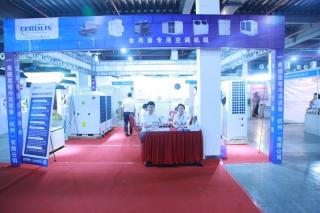 T:弗德里希冷冻设备(杭州)有限公司 ()