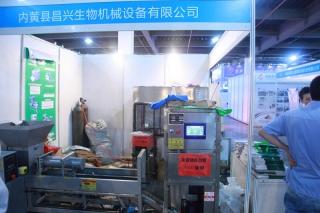 A1:内黄县昌兴生物机械设备有限公司 ()