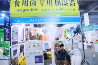 A12:上海金嘉乐空气技术有限公司 ()