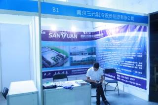 B1:南京三元制冷设备制造有限公司 ()
