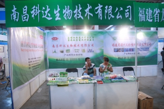 B10:南昌科达生物技术有限公司 ()