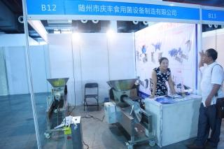 B12:随州市庆丰食用菌设备制造有限公司 ()
