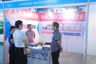 B15:北京欧研生物科技有限公司 ()