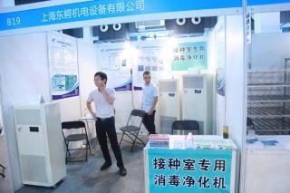 B19:上海东鳄机电设备有限公司 ()