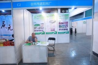 C2:台州市遮阳网厂 ()