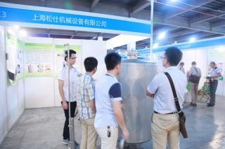 C3:上海松仕机械设备有限公司 ()