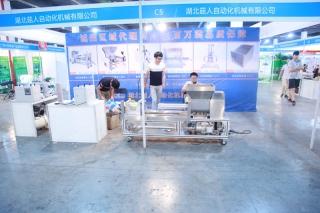 C5-C6:湖北菇人自动化机械有限公司 ()