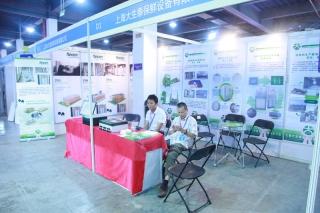 D1-D2:上海大生泰保鲜设备有限公司 ()