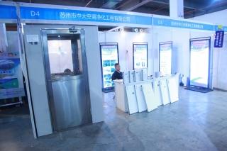 D3-D4:苏州市中大空调净化工程有限公司 ()