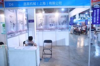 D6:昌高机械(上海)有限公司 ()