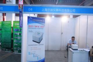 D8:上海尔迪仪器科技有限公司 ()