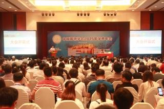 中国菌物学会2015年学术年会在上海开幕