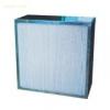 中央空调机组高效过滤器