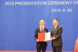 """张树庭教授获得2015年度上海市""""白玉兰荣誉奖"""""""