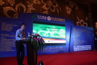 苏建昌:《科技引领全球生态菌业》 ()
