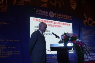 Jeroen Vet:《中国企业投资东欧农业的机遇和挑战——罗马尼亚案例》 ()