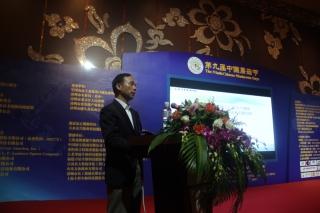 黄建春:《中国双孢蘑菇工厂化生产现状》 ()