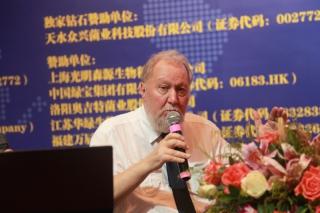 哈迪霍恩斯:《如何使用GTM设备生产出优秀的发酵料》 ()