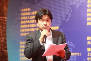 原田健太郎:《日本的香菇工厂化栽培》 ()