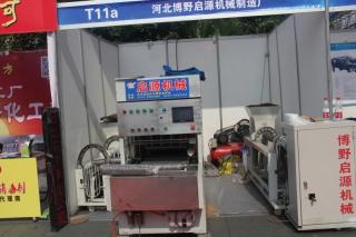 T11a河北博野启源机械制造厂 ()