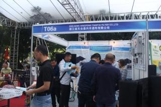 T06a 浙江省天台县兴丰滤布有限公司 ()