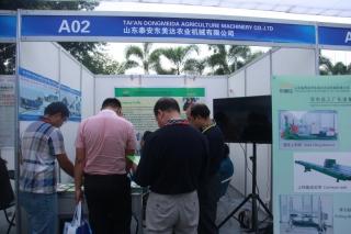 A02 山东泰安东美达农业机械有限公司 (4)