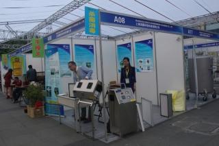 A08上海顶翼环保科技有限公司 ()