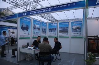 A11佛山市依恳丰机电设备有限公司 ()